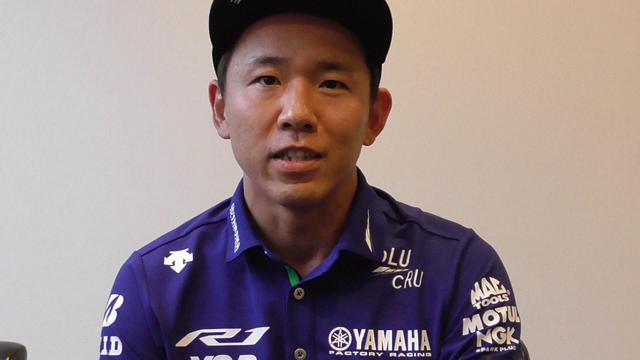 画像: YAMAHA FACTORY RACING TEAM 中須賀克行選手からのメッセージ youtu.be