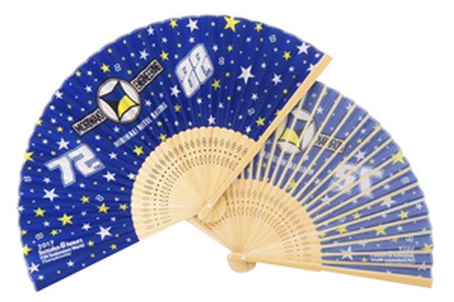 画像1: www.moriwaki.co.jp