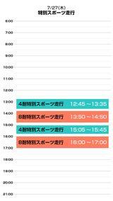画像: www.suzukacircuit.jp