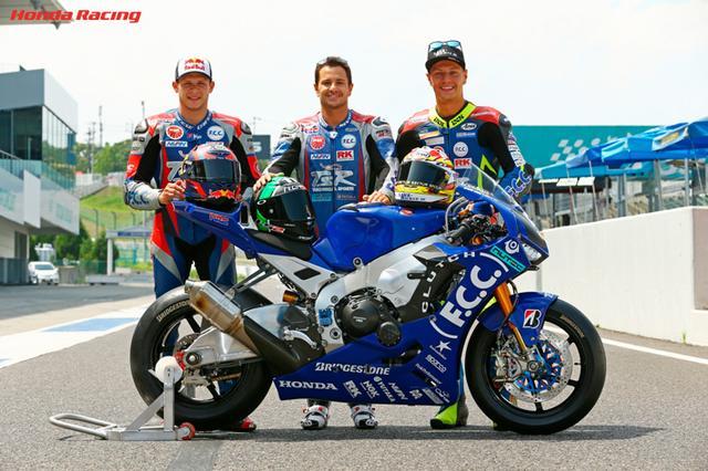 画像: ステファン・ブラドル、ランディ・ドゥ・プニエ、そしてドミニク・エガーター(左より)を起用した、F.C.C. TSR ホンダ。マシンは今年新型となったCBR1000RR SP2のファクトリー仕様です。 www.honda.co.jp