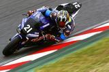 画像: ヤマハのエース、中須賀克行がこの日全体のトップタイムを記録しています! race.yamaha-motor.co.jp