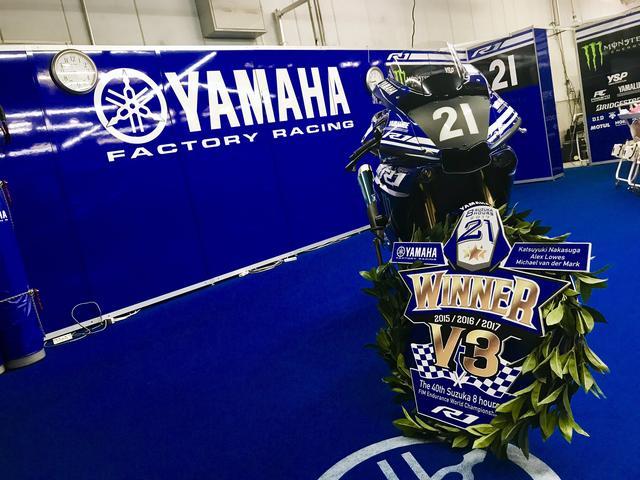 画像: ファクトリー復帰初年度から、3年連続で鈴鹿8耐優勝を達成したヤマハYZF-R1。 twitter.com