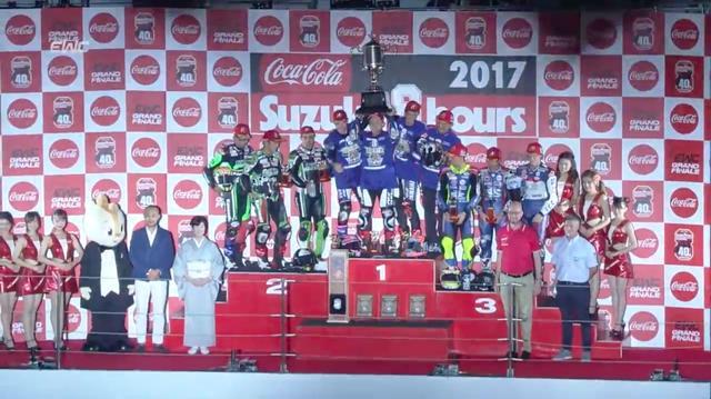 """画像: 最終走行を担当したA.ローズは危なげなくチェッカーまでYZF-R1を導き、ヤマハ・ファクトリー・レーシング・チームが見事史上初の""""コカ・コーラ""""鈴鹿8耐の同一チーム3連覇を達成しました! www.youtube.com"""