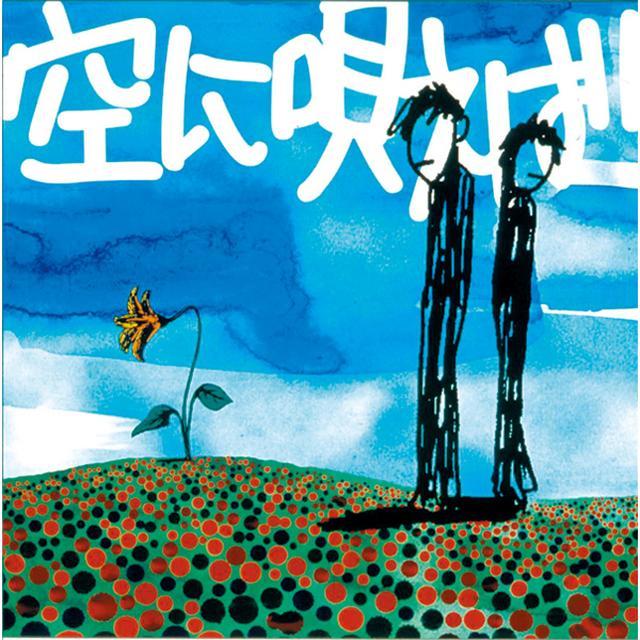 画像: めっちゃなつい www.175r.com