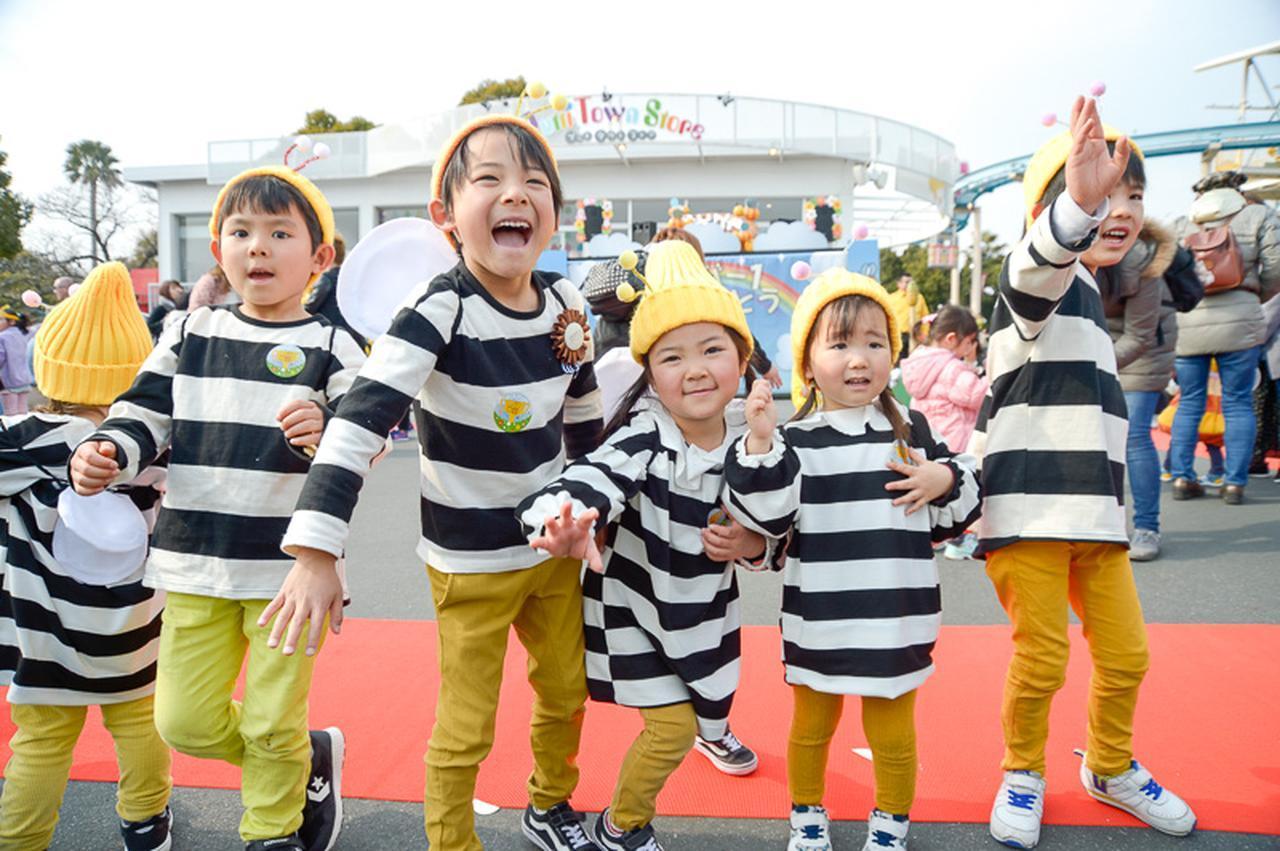 画像: 鈴鹿サーキットが春のキャンペーンを開催!