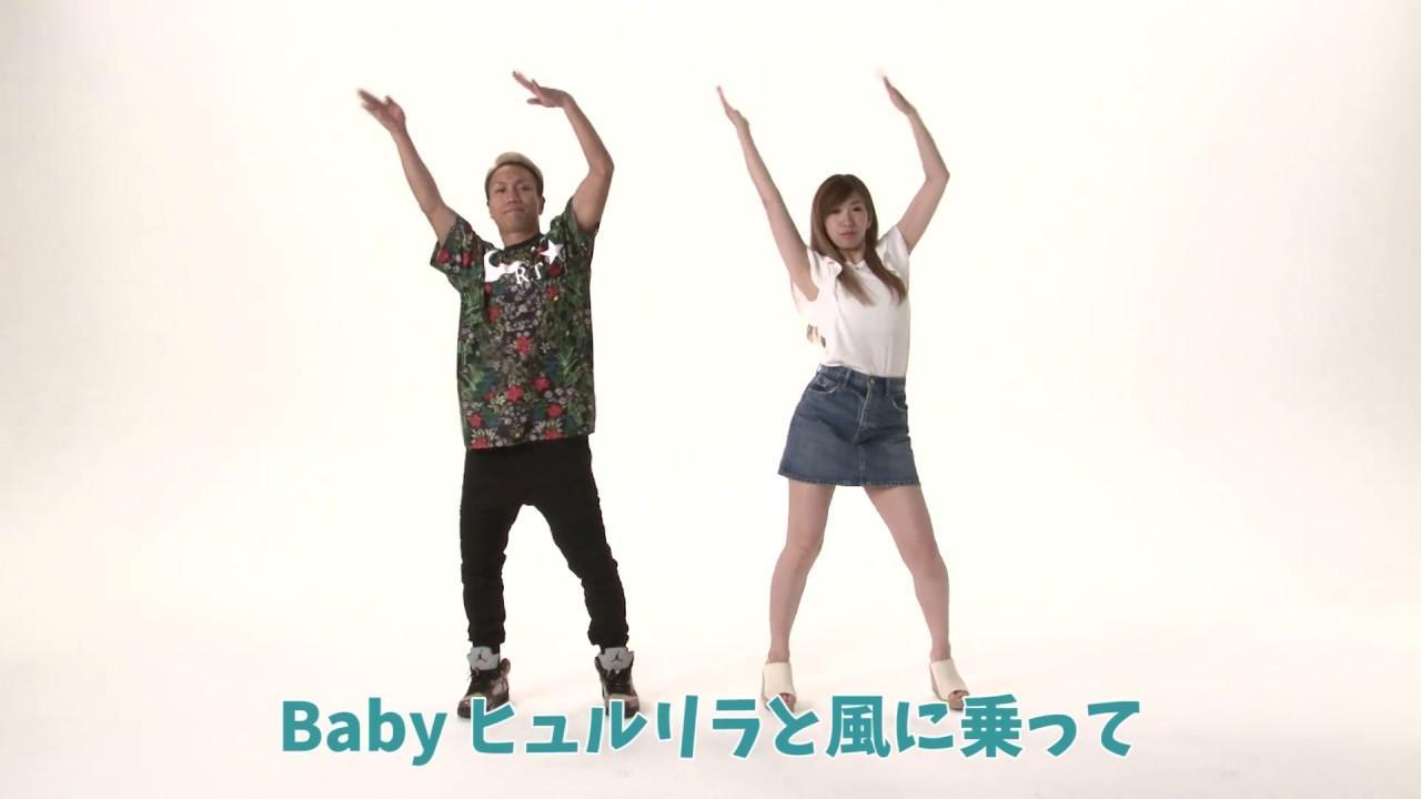 画像: Sonar Pocket/「段々男女物語」【振付動画】 youtu.be