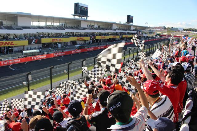 画像: F1日本グランプリをプレミアムな場所でたのしもう