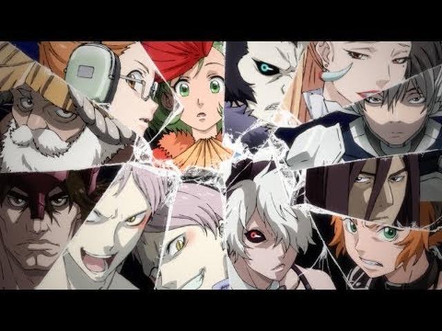 画像: avex公式サイトより/Do As Infinity / 化身の獣 -テレビアニメ「十二大戦」エンディングテーマ- teaser trailer youtu.be
