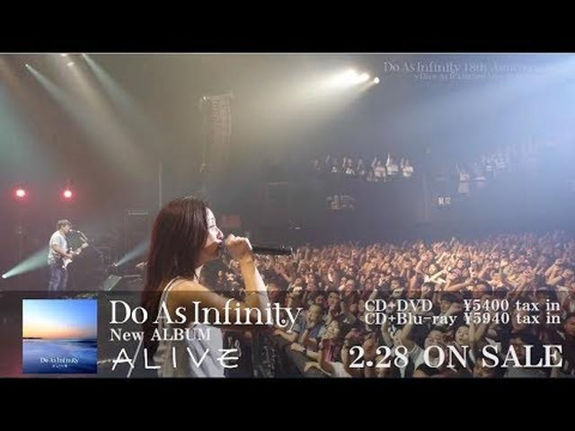 画像: DoAsInfinity公式サイトより/Do As Infinity / 12th Album「ALIVE」teaser trailer - Sound Produced by 澤野弘之 youtu.be