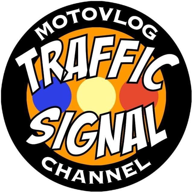 画像: Traffic Signal