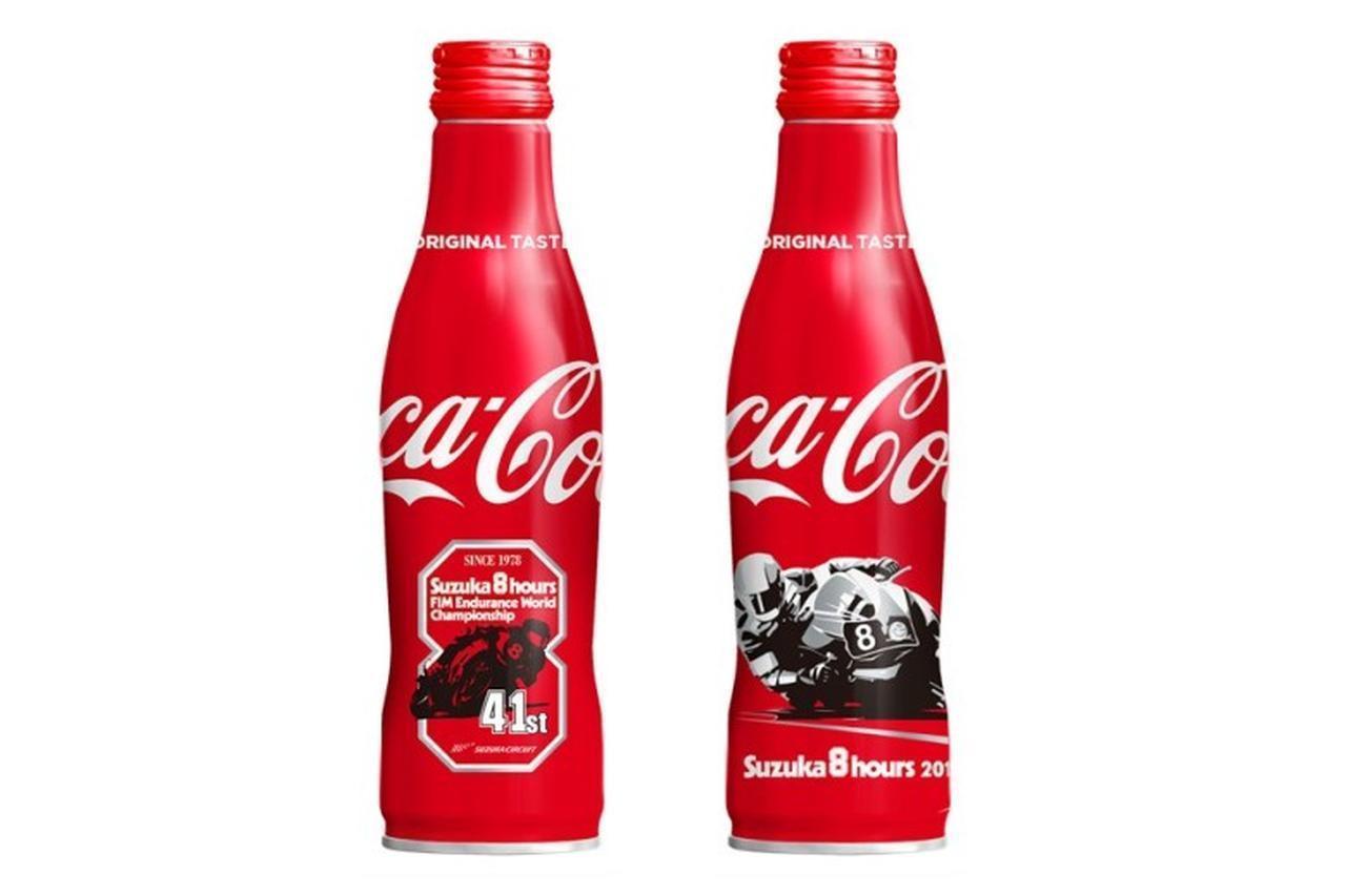 画像: 鈴鹿サーキットに行ったら鈴鹿8耐オリジナルデザイン「コカ・コーラ」スリムボトルで水分補給!