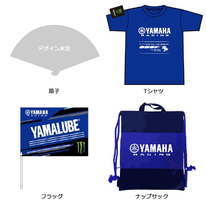 画像: www.yamaha-motor.co.jp