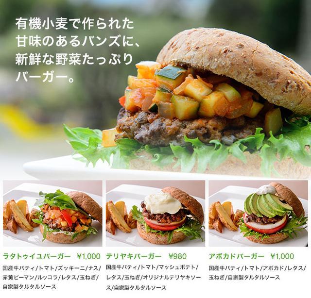 画像: 鈴鹿サーキット | 食べる | オーガニックカフェ Sunpo