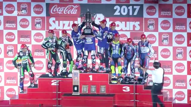 画像: 昨年度の表彰式はヤマハ、カワサキ、ホンダ・・・の順でした。今年はどのチームが登壇するのか・・・気になります! www.youtube.com