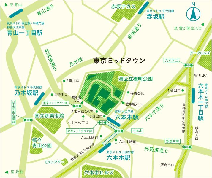 画像: www.tokyo-midtown.com
