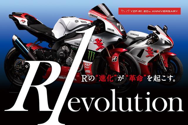 画像: 2018 鈴鹿8耐スペシャルサイト | ヤマハ発動機株式会社