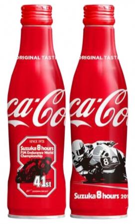 画像: 「コカ・コーラ」スリムボトルは250mlの飲みきりサイズ。アルミニウム素材のキンキンに冷たい感触と、「コカ・コーラ」の象徴であるコンツアーボトル(ガラス製ボトル)を受け継いだスタイリッシュな形状で、格別の飲み心地を提供するプレミアムパッケージです。