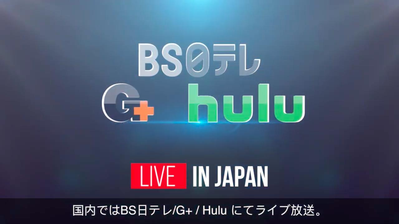 画像: 鈴鹿8耐人気の高まりを受けて、今年度はMotoGP放送でもおなじみBS日テレ/G+、そしてHuluでライブ放送されるとのことです! www.youtube.com