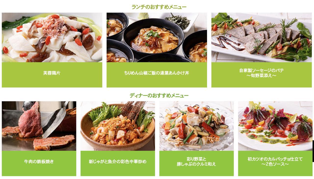 画像1: ※仕入れの都合によりメニューが変更となる場合がございます。 www.suzukacircuit.jp