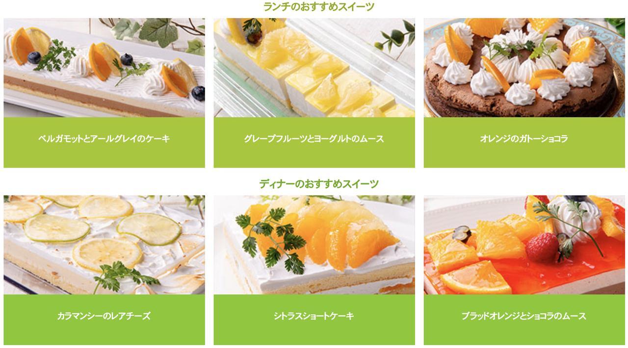 画像2: ※仕入れの都合によりメニューが変更となる場合がございます。 www.suzukacircuit.jp