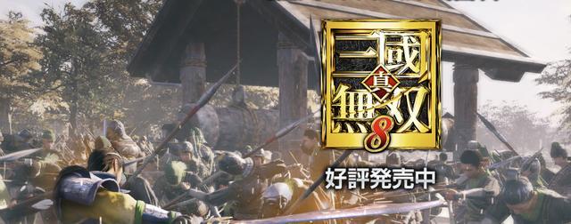 画像1: www.gamecity.ne.jp