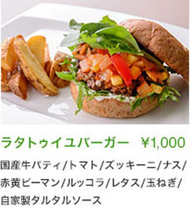 画像4: www.suzukacircuit.jp