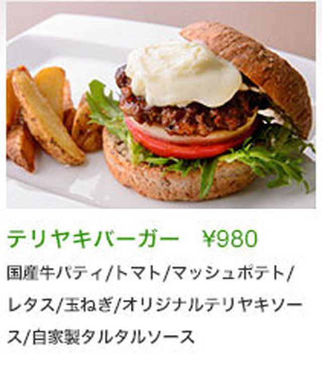 画像5: www.suzukacircuit.jp