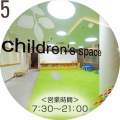 画像: 『お子さまへのやさしさへのこだわり』 チルドレンスペースは子どもが自由に遊べるフリースペース。 17:30~21:00の間は専任のスタッフが常駐しており、子どもを預けることも可能。 www.suzukacircuit.jp