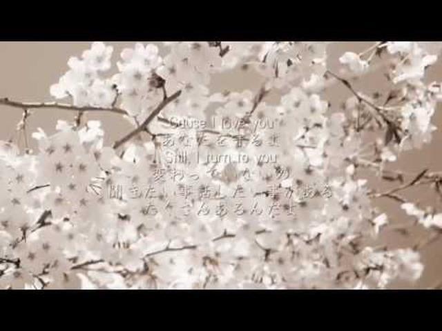 画像: 春風 - Rihwa(リファ)(フル) www.youtube.com