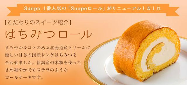 画像3: www.suzukacircuit.jp