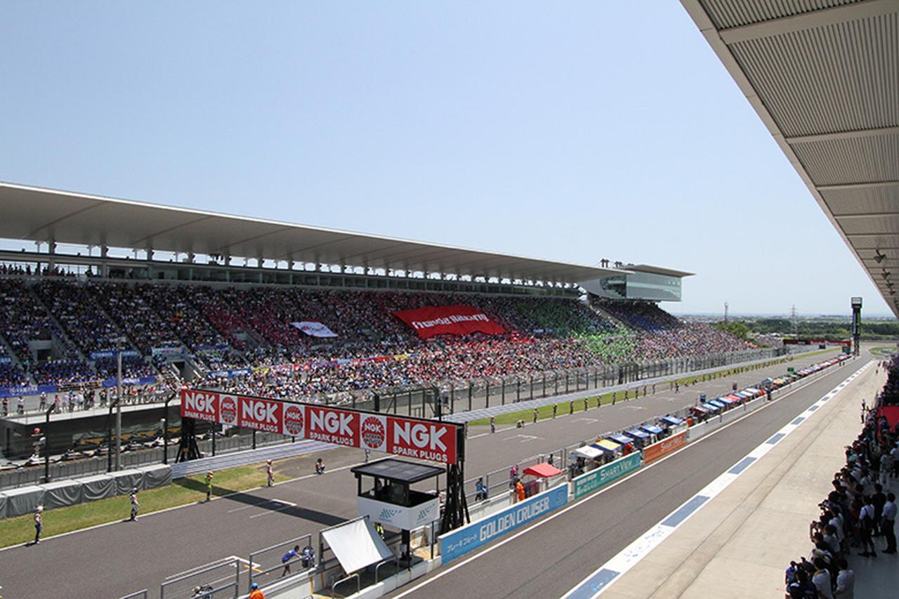 画像: 最終コーナー側からの眺め(イメージ) www.suzukacircuit.jp