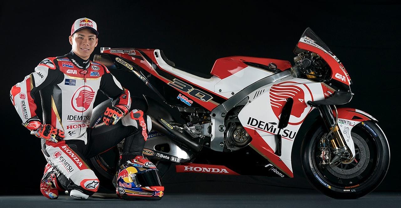画像: 日本人として現在唯一、MotoGPクラスに参戦する中上貴晶(ホンダ)。 www.honda.co.jp