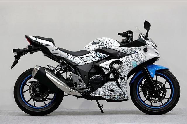 画像: SUZUKI GSX-250R(クリスタルブルーメタリック) デザイン:麒麟 www.suzukacircuit.jp