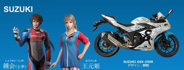 画像4: 【バイクがもらえる!?】8耐オリジナルバイクプレゼントキャンペーン!