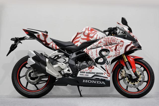 画像: Honda CBR250RR (パールグレアホワイト) デザイン:虎 www.suzukacircuit.jp