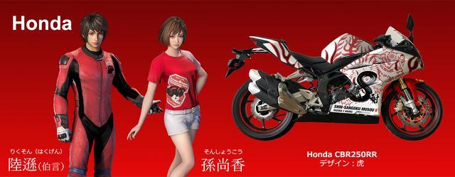 画像2: 【バイクがもらえる!?】8耐オリジナルバイクプレゼントキャンペーン!