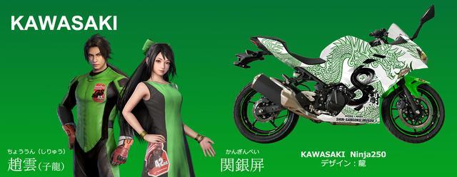 画像3: 【バイクがもらえる!?】8耐オリジナルバイクプレゼントキャンペーン!