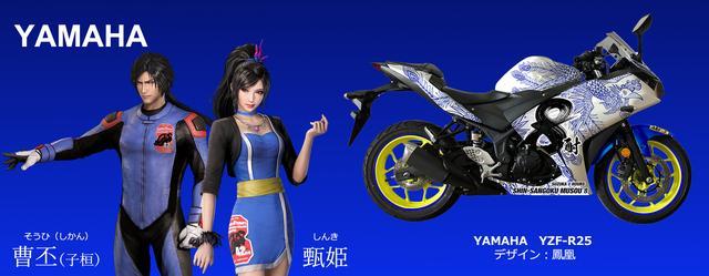 画像5: 【バイクがもらえる!?】8耐オリジナルバイクプレゼントキャンペーン!