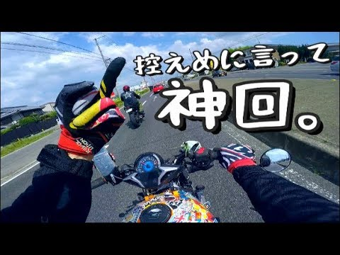 画像: motovlog #43 世羅へ。【モトブログ】 www.youtube.com