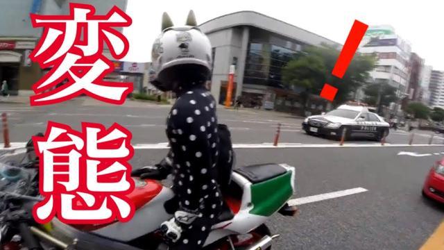 画像: ZOZOスーツを着たライダー現る【モトブログ】 www.youtube.com