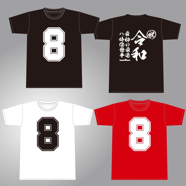 画像: サイズ:S/M/L/XL カラー:黒/白/赤【各2,800円】