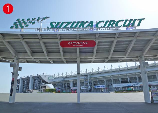 画像: GPエントランスの先がGPスクエア www.suzukacircuit.jp