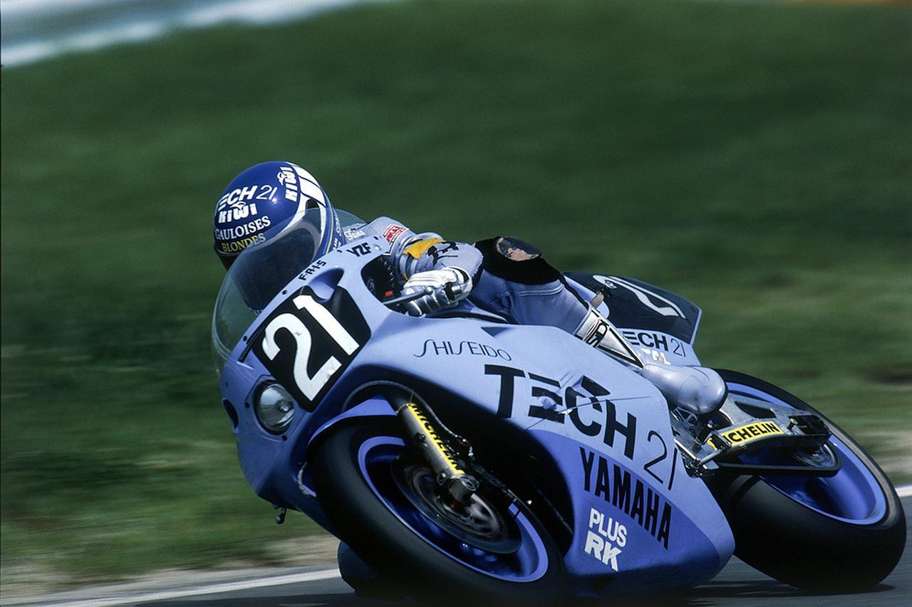 画像2: race.yamaha-motor.co.jp