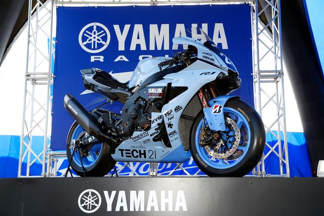 画像: race.yamaha-motor.co.jp