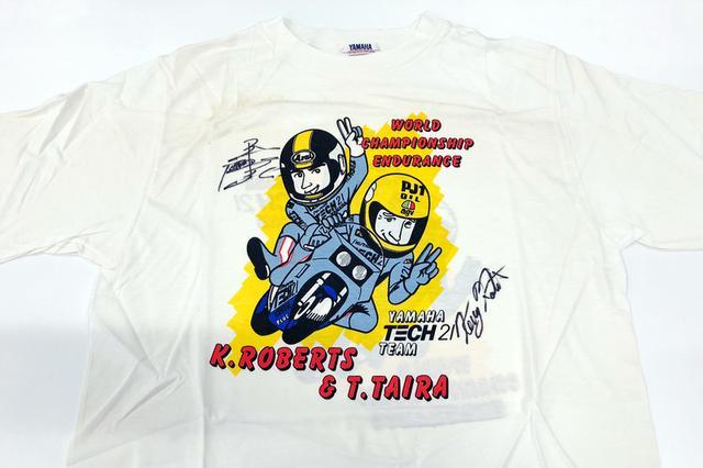 """画像: 初代TECH21カラーのヤマハFZR750に乗る、ケニー・ロバーツ&平忠彦。ちなみに鈴鹿8耐は、""""ニケツ""""での走行は禁止です? ※写真はお持ちいただく実例の一例で、今回のキャンペーンのプレゼント用Tシャツではありません。 race.yamaha-motor.co.jp"""