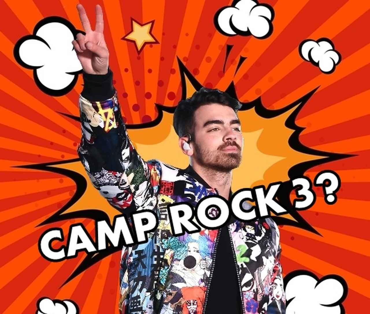 キャンプ ロック 続編制作を主演のジョーが熱望するも なぜかファンが