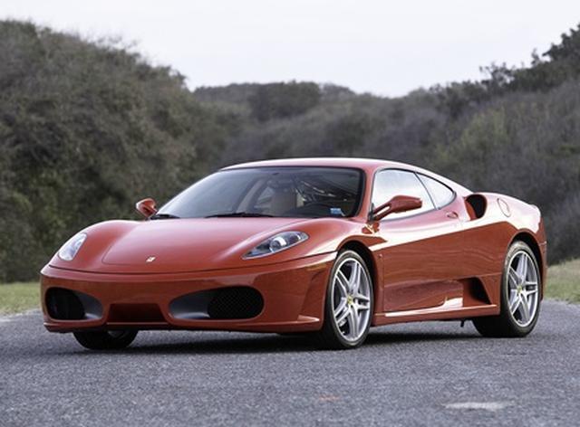 画像1: ドナルド・トランプ大統領のフェラーリ、希望落札価格に達せず