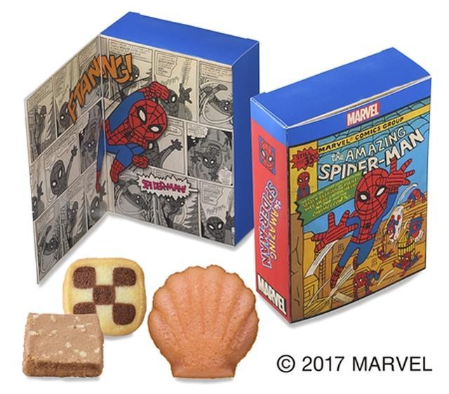 画像: スパイダーマンボックス 648円(税込)