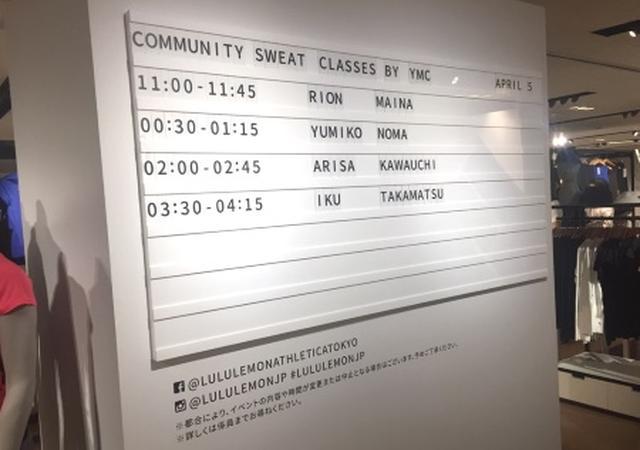 画像: ヨガスタジオとコラボ!コミュニティクラスを開催