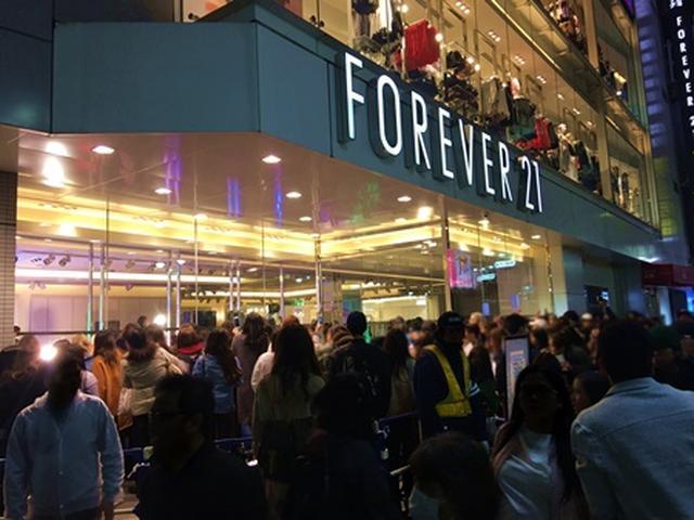 画像2: オースティン・マホーンがフォーエバー21渋谷に登場!本人がSNSして100人超が集結